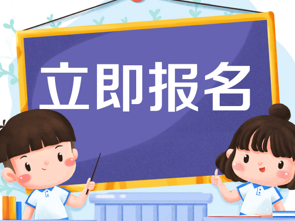 http://www.weixinrensheng.com/zhichang/2663085.html