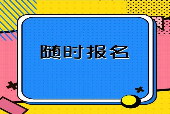 计划通知:柳州市轻医美皮肤管理师证怎么考?报名入口考试时间-教育文化社区