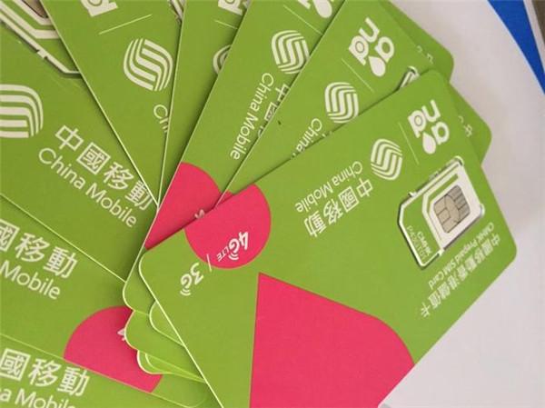 南京电销卡有啥不一样
