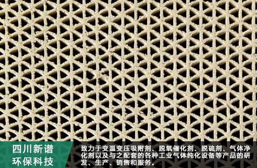 http://www.hjw123.com/jianchazhili/129626.html