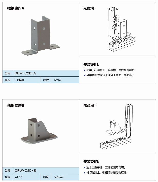 http://www.wzxmy.com/wuzhifangchan/20567.html