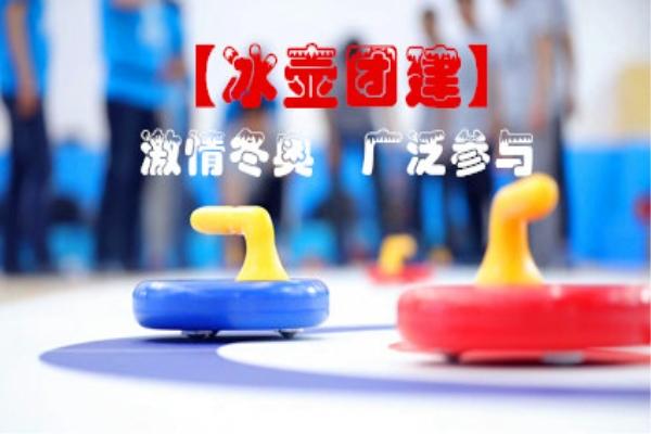 http://www.chnbk.com/tiyuhuodong/15431.html