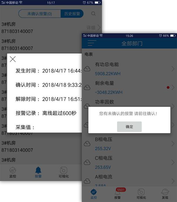 http://www.weixinrensheng.com/kejika/2284373.html