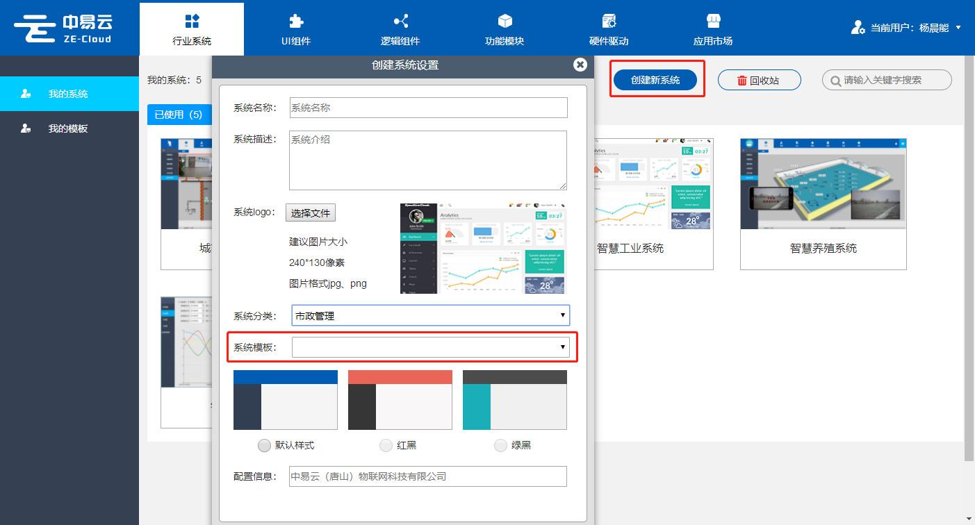 http://www.weixinrensheng.com/kejika/2296253.html