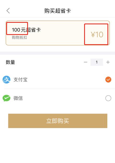 重庆快乐十分网投