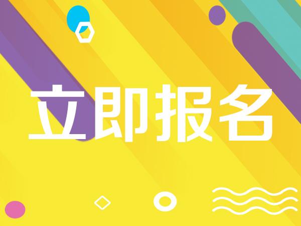 北京ktv招聘北京酒吧招聘佳丽夜总会插花师证详粗报名工夫2021/6/5