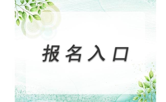 北京ktv招聘北京酒吧招聘佳丽夜总会插花师证详粗报名工夫2021/6/5 夜场资讯