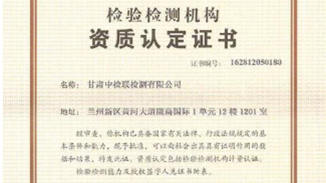 绥德输电类电力业务许可证代办应