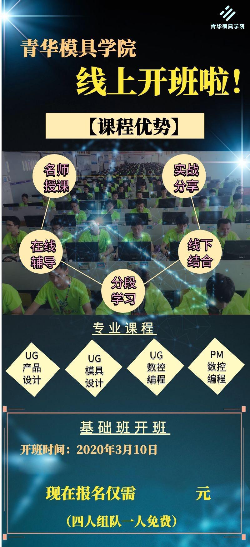 http://www.reviewcode.cn/yunjisuan/164623.html