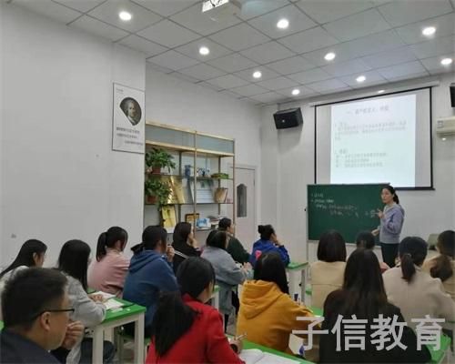 江阴周庄主办会计课程