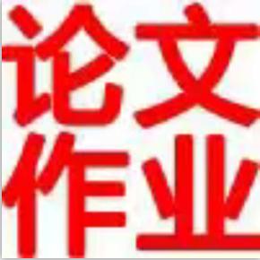 南开《密码学》19秋期末考核{刘