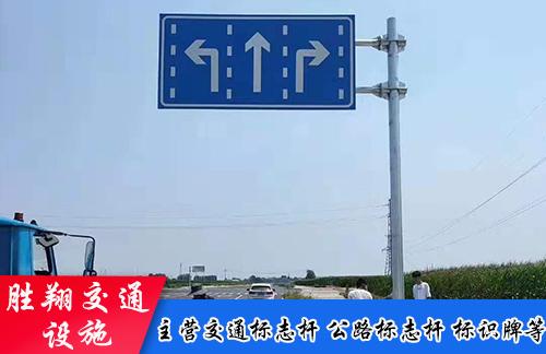 福州高速标志杆厂家