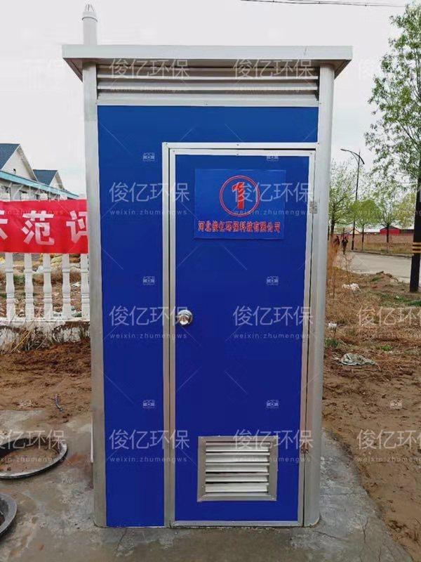 内蒙农村改造厕所安装