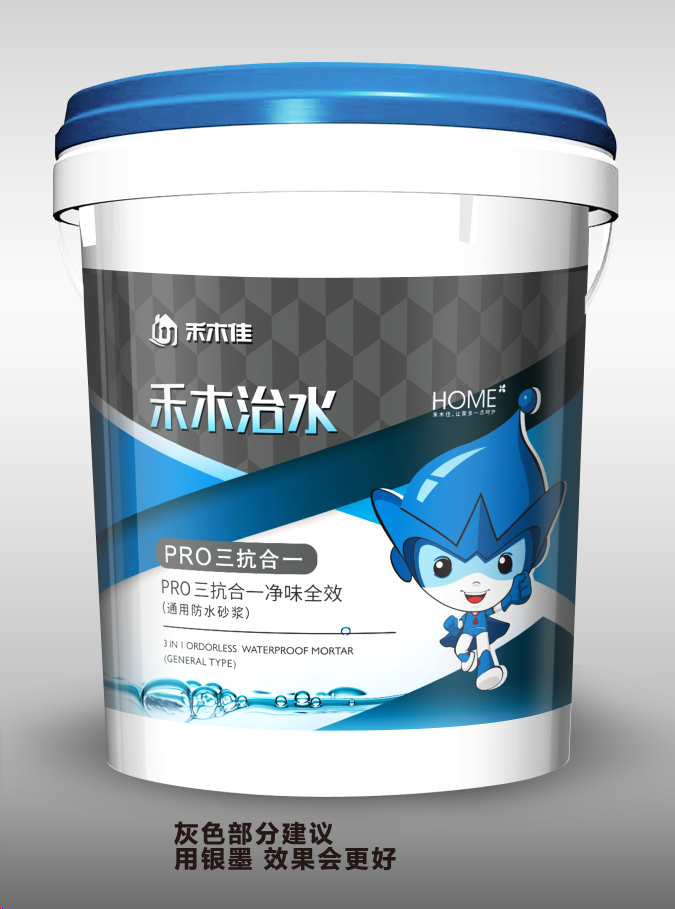 宁波市涂料桶生产厂家地址(恒荣)常见的塑料材料