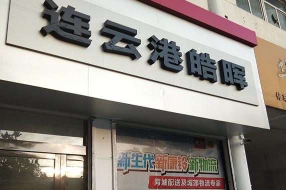 http://www.sqhuatong.com/kejizhishi/13459.html
