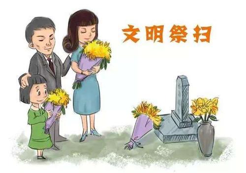 天津永安陵公墓价格