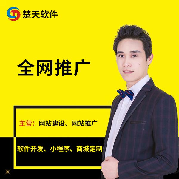 http://www.reviewcode.cn/jiagousheji/128272.html
