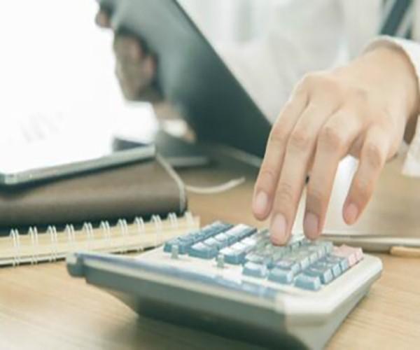 代办公司注册流程及费用