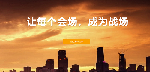 http://www.reviewcode.cn/chanpinsheji/163337.html
