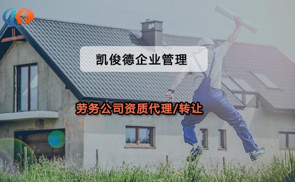 景德镇建筑劳务资质维护口碑排行榜