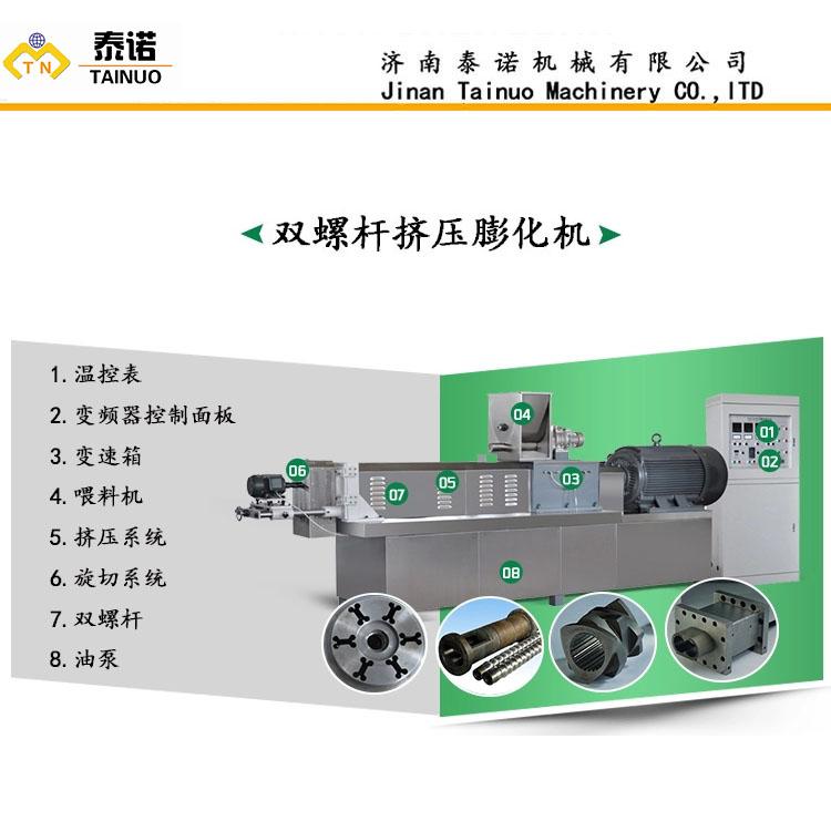 http://www.nowees.com/jiankang/2616389.html