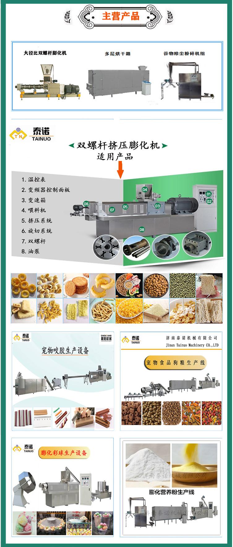 http://www.xiaoluxinxi.com/jixiegongye/588137.html