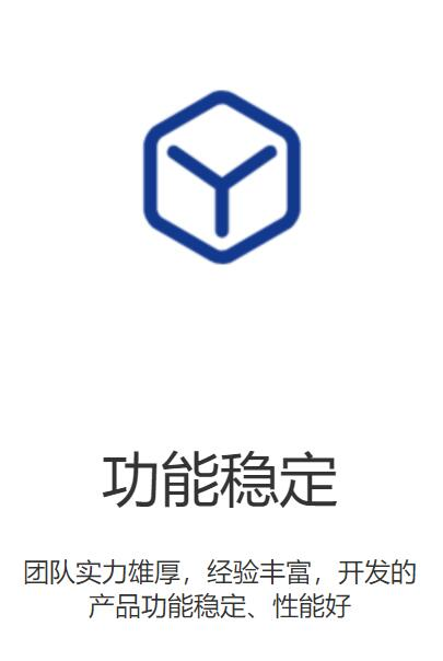 http://www.reviewcode.cn/yunjisuan/165706.html