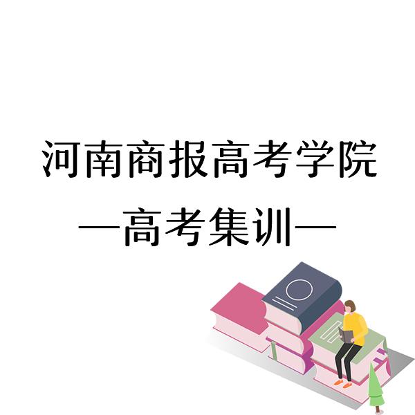 http://www.umeiwen.com/jiaoyu/1780655.html