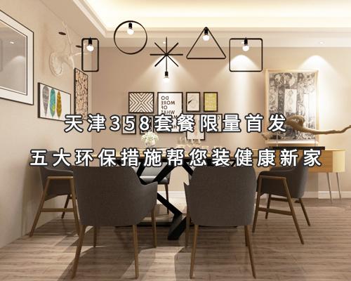http://www.xiaoluxinxi.com/jiancaijiazhuang/588087.html