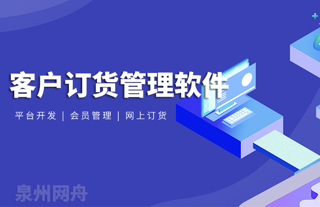 http://www.reviewcode.cn/yanfaguanli/165750.html