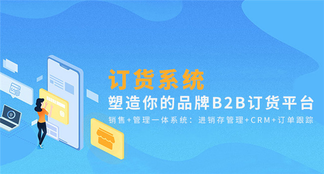 漳州电商常用erp系统