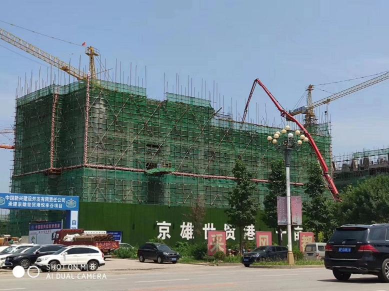 /baodingxinwen/96715.html