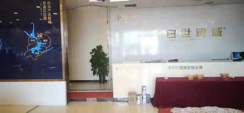 http://www.house31.com/loupandongtai/139828.html