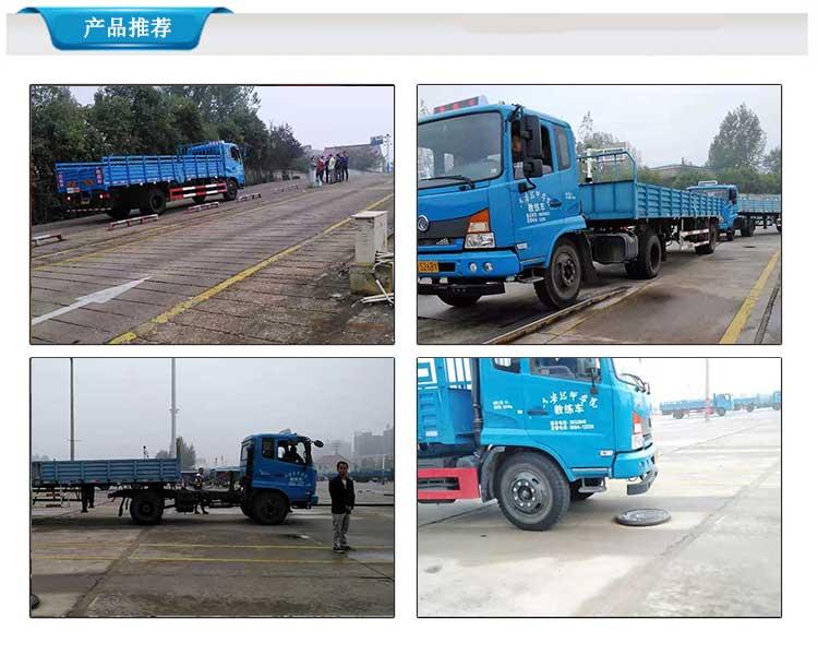 绍兴A2B2增驾中心,路通驾校,杭州增驾a2b2机构,宁波增驾a2b2驾照