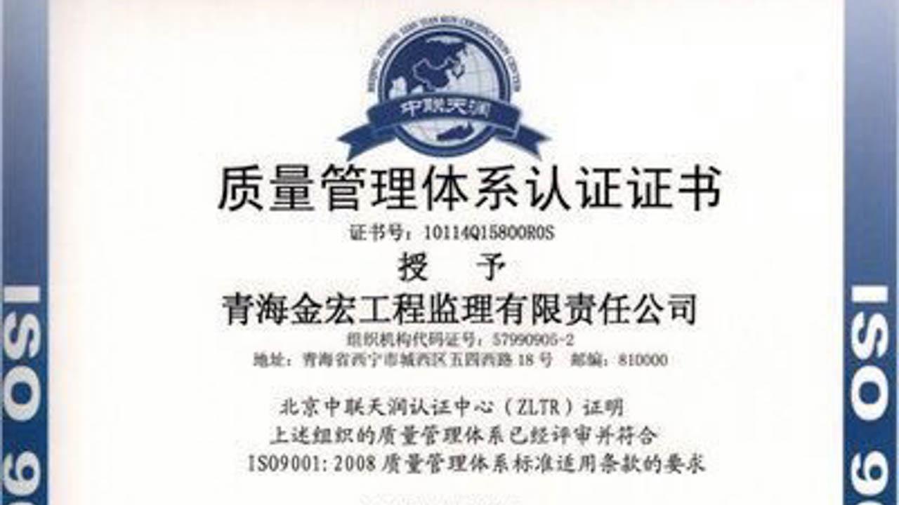 惠阳环保工程专包办理手续