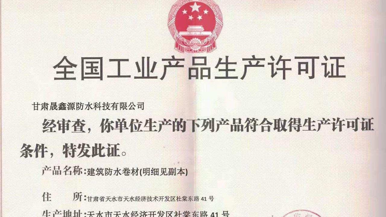 http://www.reviewcode.cn/youxikaifa/160244.html