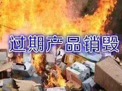 http://www.xiaoluxinxi.com/meizhuangrihua/604138.html