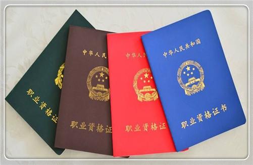 陕西省硬笔书法教师资格证有什么