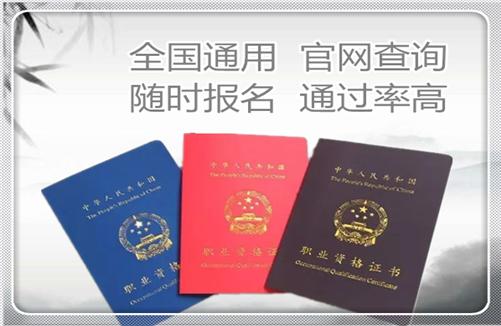http://www.edaojz.cn/tiyujiankang/782772.html