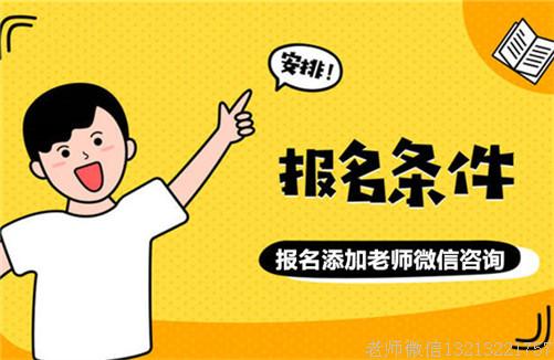 e2CL7a1VCTfXPj1BpRybYPnPhnn6qTRH1RGuPjsY - 证网上报名入口时间广东省动画设计师