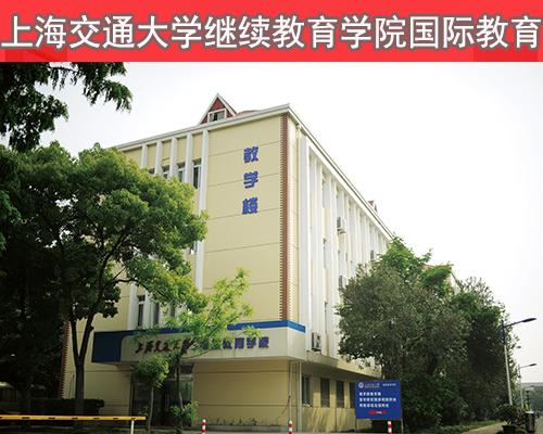 上海艺术留学纯艺术