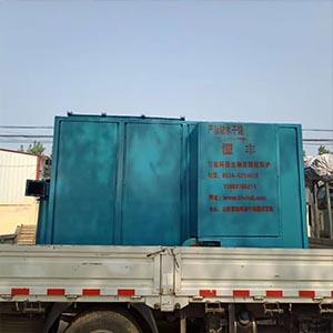 河北生物质养殖环保锅炉生产厂家-养殖社区