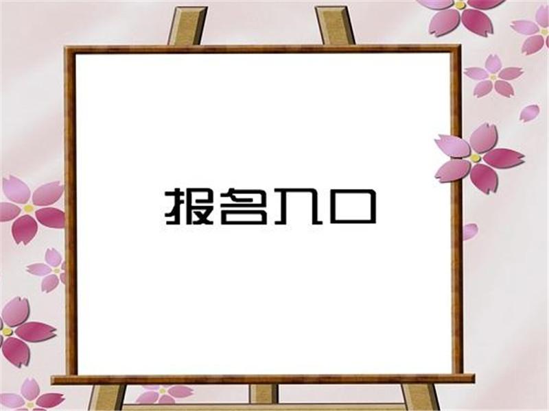 http://www.sqhuatong.com/suqianlvyou/20346.html