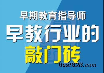 临湘市正常流程早期教育指导师全