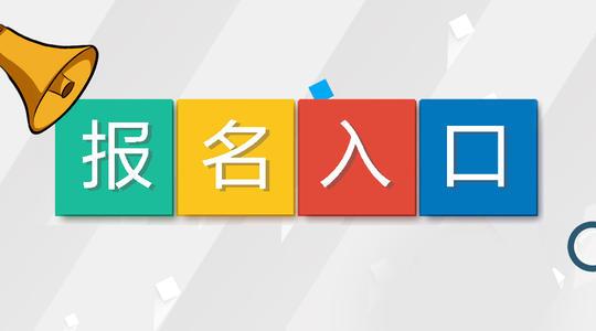 http://www.xiaoluxinxi.com/dianziyibiao/512224.html
