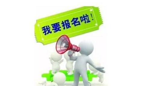 http://www.xiaoluxinxi.com/shuinuandiangong/517932.html