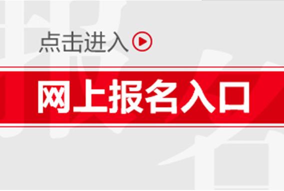 http://www.weixinrensheng.com/zhichang/2579615.html