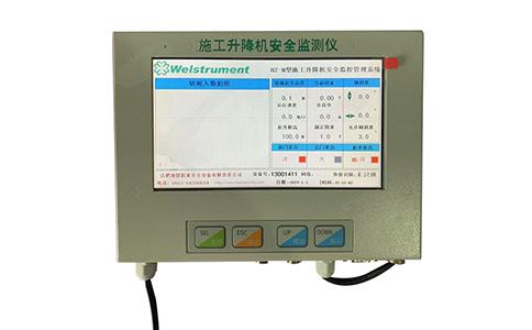 http://www.gyw007.com/kejiguancha/570950.html