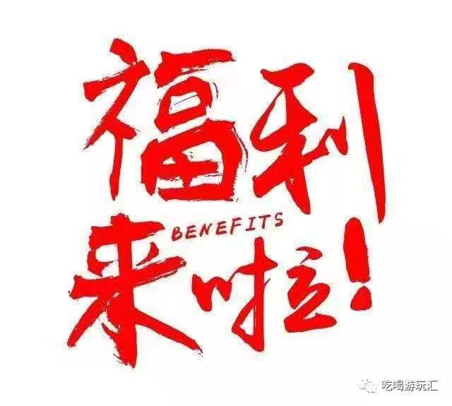 千千惠生活杭州站怎么注册?【已解决】插图(1)