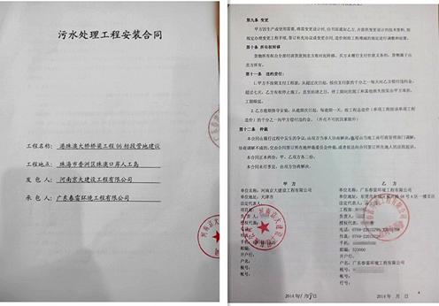 【通知公告】E.3施工监理工作常用表格目录